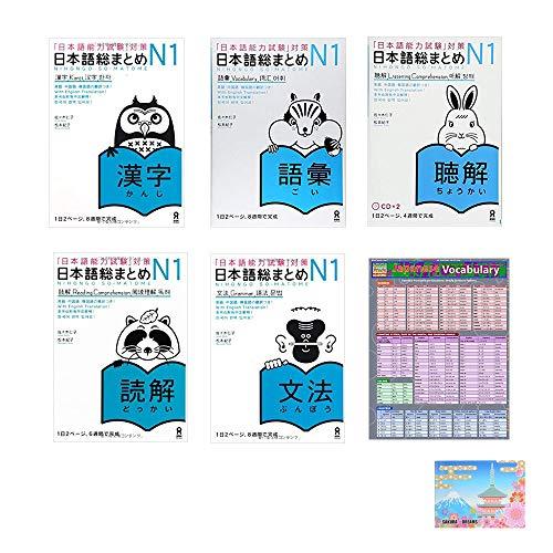 JLPT Level N1 Nihongo So-matome , Japanese Vocabulary ( Quick Study Academic ) 6 Book Set