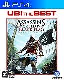 ユービーアイ・ザ・ベスト アサシン クリード4 ブラック フラッグ 【CEROレーティング「Z」】 - PS4
