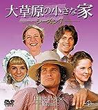 大草原の小さな家 シーズン7 バリューパック[DVD]
