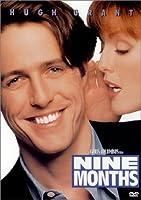 Nine Months [DVD] (1995)
