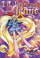 Elf Princess Rane [DVD] [Import]