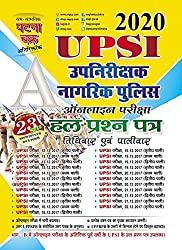 UP Police SI Book
