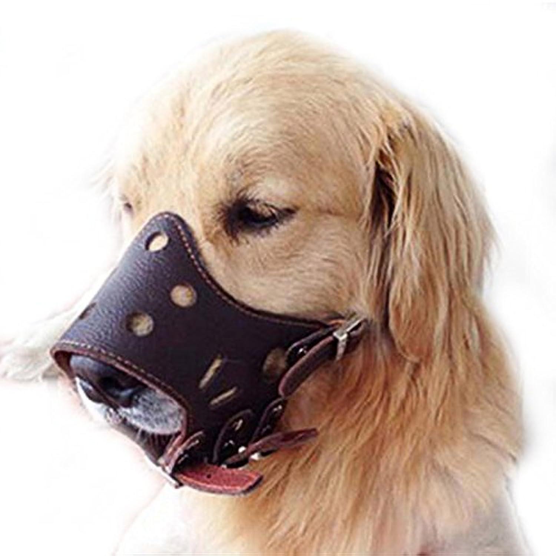 マズル 口輪 無駄吠え防止器具 PUレザーペット犬のアンチ咬傷口カバー調節可能なマスクの銃口