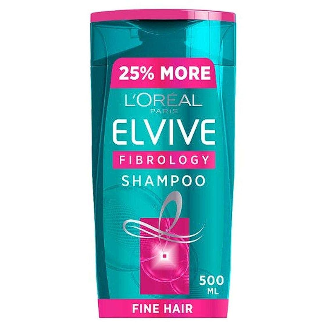 ボイラーおもてなし調べる[Elvive] ロレアルElvive細い髪肥厚シャンプー500ミリリットル - L'oreal Elvive Fine Hair Thickening Shampoo 500Ml [並行輸入品]