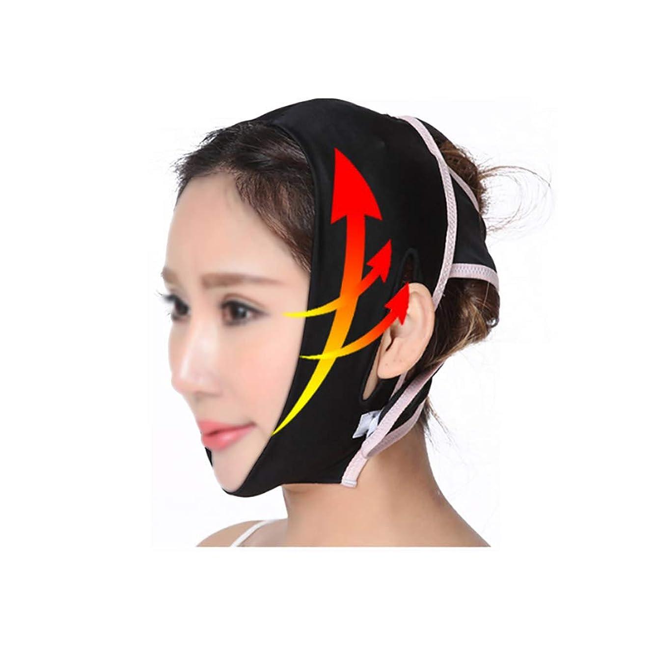 事業大使館テープGLJJQMY 薄い顔のマスクのマスクの睡眠の顔のプラスチック顔の包帯の顔の持ち上がるVの表面のアーチファクトの回復 ネックバンド 顔用整形マスク (Size : L)