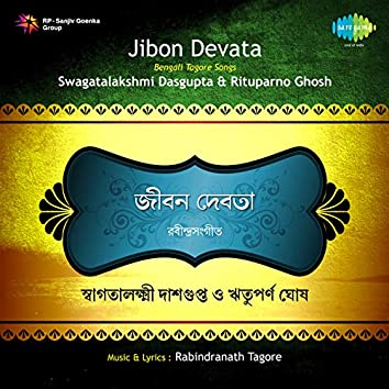 Jibon Devata
