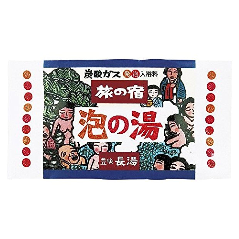 買い手サーバ肥料クラシエ 旅の宿 (泡)1P 豊後長湯 82426 (B529-04)