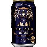 【新ジャンル/第3のビール】アサヒ ザ・リッチ [ ビール 350ml×24本 ]