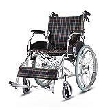 MinMin Rollstuhl, der leichte tragbare ultraleichte alte Aluminiumlegierungs-Laufkatzen-älteren Reise-Roller - tragendes Gewicht 100kg faltet Medizinische Ausrüstung -