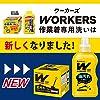 WORKERS 作業着液体洗剤 詰替 大容量 2000g #1