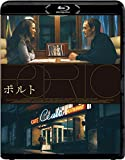 ポルト Blu-ray image