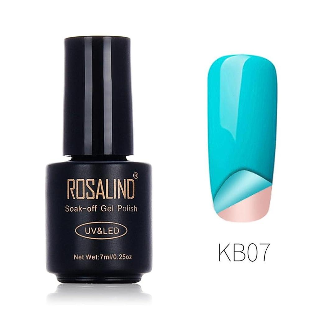 層土曜日テスピアン(07) - Gel Nail Polish, Coerni Matte UV LED Peel Off Top Coat,Manicure Salon Polish,7ml (07)