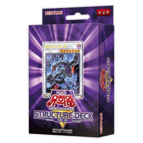 Yu-Gi-Oh! Structure Deck Zombie Horde