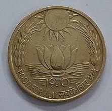 AL. EN. SONS, Coins and Stamps, 100% Genuine, UNCIRCULATED, Twenty PAISA Coin, Sun Lotus