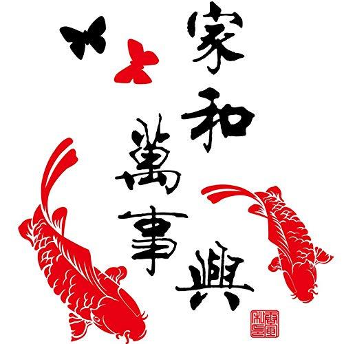BLOUR Familia armonía Caracteres Chinos Etiqueta de la Pared Carpa roja decoración del hogar Arte Mural calcomanías año Nuevo auspicioso Pegatinas Papel Tapiz