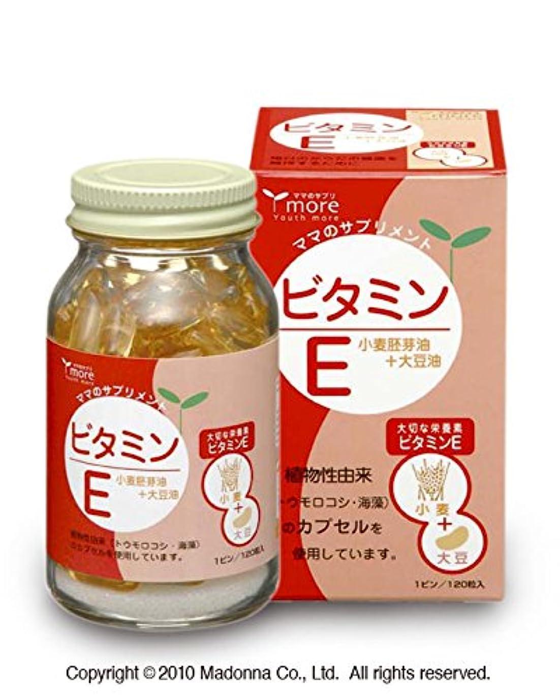 クローゼット酸っぱいセクタビタミンE 120粒(約40日分)<ナチュラルサプリメント 日本製>
