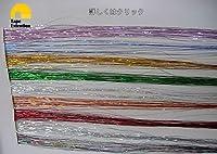簡単エクステ キラキラテープエクステンション キラキラシール エクステンション 長さ40cm 10枚入 10カラー (レインボー)