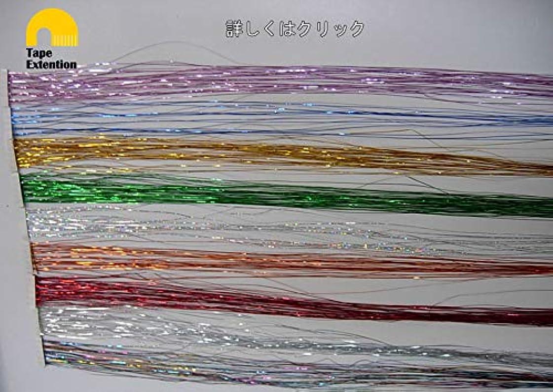 独創的モーテル分割簡単エクステ キラキラテープエクステンション キラキラシール エクステンション 長さ40cm 10枚入 10カラー (ブルー)