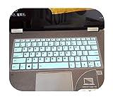 Per Lenovo Ideapad 320 14ISK 320 14IAP 320 320s 320 14IKB 320S 14IKB 320S 13IKB 13 14 pollice Laptop Keyboard Cover Protector - bianco blu -