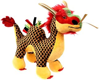 Ganz Webkinz Chinese Dragon Plush