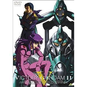 """機動戦士Vガンダム 11 [DVD]"""""""