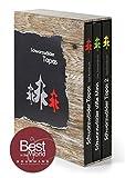 Schwarzwälder Tapas Schuberbox - 'Beste Kochbuchserie des Jahres' weltweit: Ausgezeichnet bei den 'Gourmand World Cookbook Awards 2019' in Macau/China