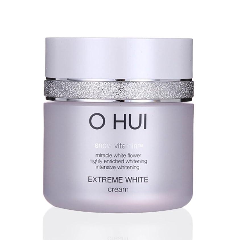 不可能な告発者スプリットOhui extreme white cream 50ml (並行輸入品)