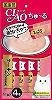 チャオ (CIAO) CIAOちゅーる サーモン&とりささみ 14g×4本