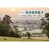 BISES英国庭園散歩コッツウォルズカレンダー2021 ([カレンダー])