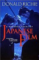 日本映画ガイド―A hundred years of Japanese film