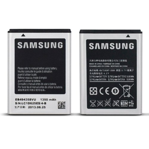 Samsung EB494358VU Akku für Samsung Galaxy Ace