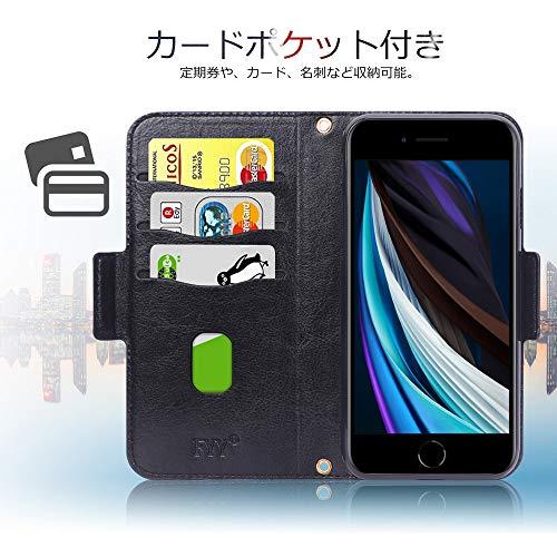 iPhoneSEケース第2世代iPhone8ケースiPhone7ケースFYYスマホケースPUレザー手帳型軽量薄型ワイヤレス充電対応カード収納スタンド機能ストラップ付きハンドメイド耐衝撃iPhoneSE第2世代(2020年モデル)/iPhone8/iPhone74.7インチ対応(ブラック×レッド)