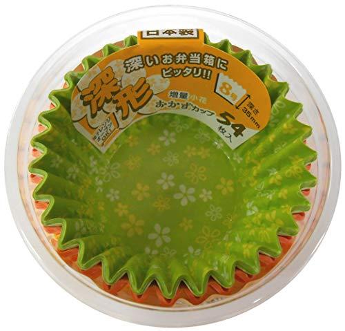 ヒロカ産業 増量小花カップ 深形 8号 54枚入 深さ約35mm 電子レンジ・オーブン対応 日本製