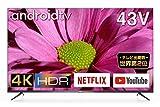 TCL 43V型 4K対応液晶テレビ スマートテレビ(Android TV) ウルトラハイビジョン 外付けHDD録画対応(裏番組録画対応) ダブルチューナー Dobly Audio 2019年モデル 43P8B