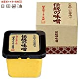 天皇献上の栄誉を賜る 日田醤油の伝統の味噌 580g / 米麹のみで仕上げた米の豊かな風味