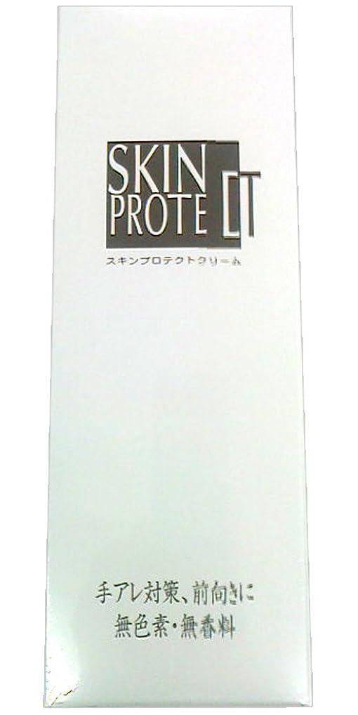 オリエンテーション消毒するコールドアステリア スキンプロテクトクリーム(メデッサスキンクリーム)200g?2個セット?
