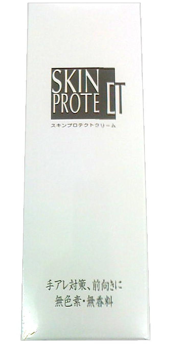 キャンドルストライドジャングルアステリア スキンプロテクトクリーム(メデッサスキンクリーム)200g?2個セット?