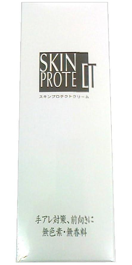 ストライク美容師ネックレスアステリア スキンプロテクトクリーム(メデッサスキンクリーム)200g?2個セット?
