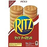 モンデリーズ・ジャパン リッツチーズサンド 160g