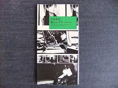 CDシングル8㎝-3 ZARD 新しいドア ~冬のひまわり~ ザード 音楽 歌手 ポップロック 坂井泉水 歌手 アニメ