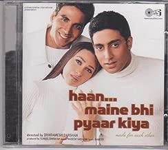 Haan... Maine Bhi Pyaar Kiya - Remix UK