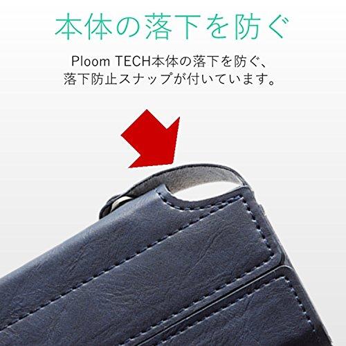 ELECOM『PloomTECH専用オールインワンソフトレザーケース(ET-PTAP1)』