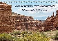 Kasachstan und Kirgistan (Tischkalender 2022 DIN A5 quer): Eine kleine Tour durch 2 bezaubernde Laender an der Seidenstrasse in Zentralasien (Monatskalender, 14 Seiten )