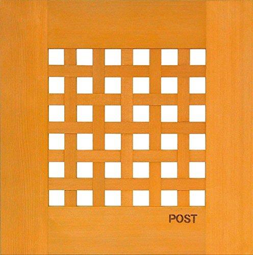 木製パネルのポスト ディーポスト<壁掛け> D-POST 201 ちどり格子 ライトブラウン(L)