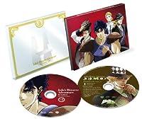 ジョジョの奇妙な冒険 総集編 Vol.1 (初回生産限定版) (ラジオCD「JOJOraDIO」付き) [Blu-ray]