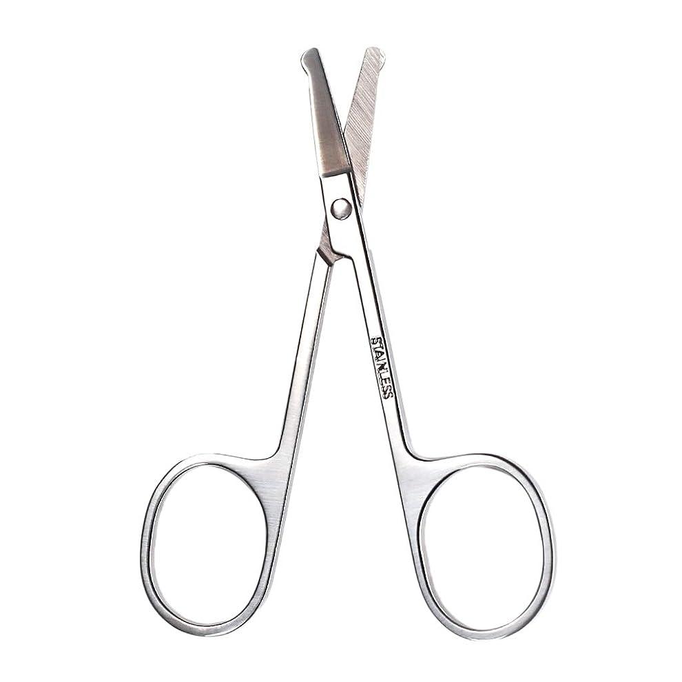 修理可能記念ネクタイCUTICATE はさみ 耳毛 鼻毛 眉毛トリマー 無駄毛処理 シャープ ステンレス製