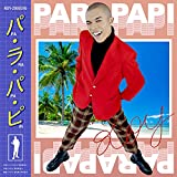 PARAPAPI / ロイ