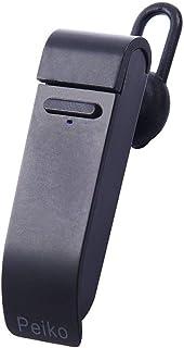 سماعة أذن بلوتوث لاسلكية ستيريو داخل الأذن سماعة صغيرة غير مرئية للأعمال مع قاعدة شحن مغناطيسية مع ميكروفون تحكم بزر واحد ...