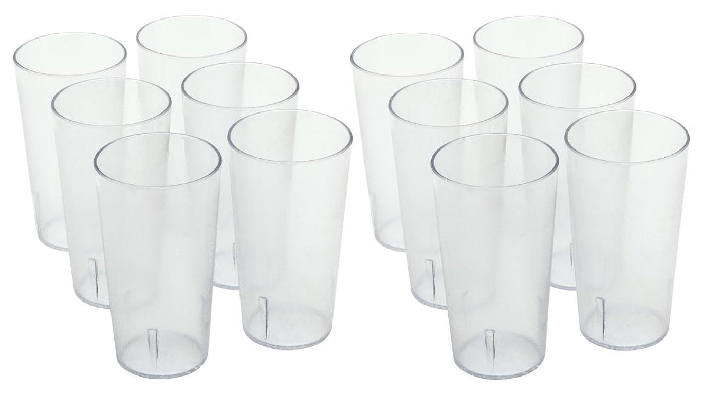マトン三角形ワイドChefLand Stackable Restaurant Beverage Cup Break-Resistant Plastic Tumbler, 470ml, Clear, 12-Pack