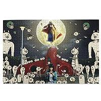 1000ピース ジグソーパズル 絵合わせパズル パズル はめ絵 型はめパズル 色認識 男の子 女の子 エコ 木製ジグソーパズル にゃんこ大戦争 (1) おもちゃ カラフル クリスマス プレゼント (75x50cm)